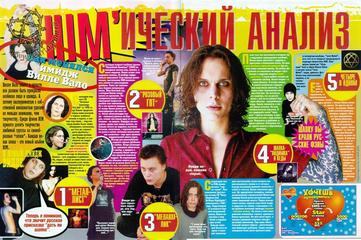 журнал все звёзды № 16 2012 года